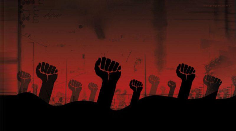 یاد واره ای شهدای قیام 24 حوت مستدام باد!