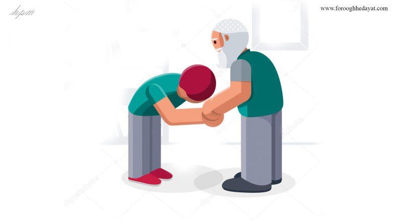 بوسیدن دست از دیدگاه دین اسلام
