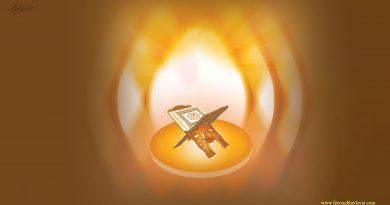 وحی به فرستادگان و پیامبران الهی