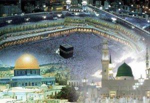قدس از ديدگاه اسلام