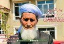 شهید مولوی محمد کبابیانی معاون شورای علمای و روحانیون حوزه غرب افغانستان